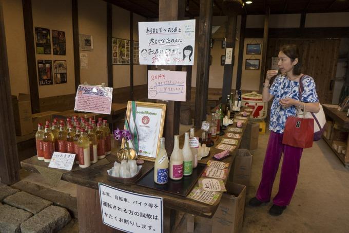 Much? Tasting Sakes & ichico's Amazake (Sweet Mild Alcohol Zero Sake) @ Suginoya Brewery